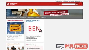 德国联邦劳动局官网