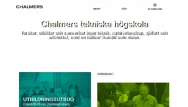 瑞典查尔姆斯理工大学