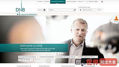 欢迎来到DNB银行从A流-DNB