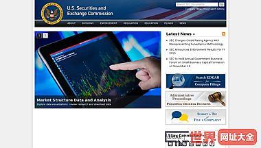 美国证券交易委员会官网