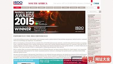 BDO南非审计