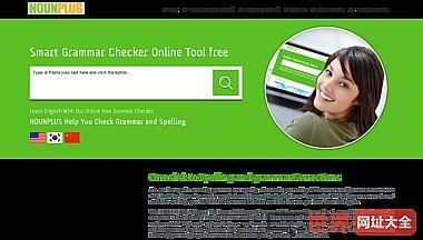 在线英语语法检测纠正工具