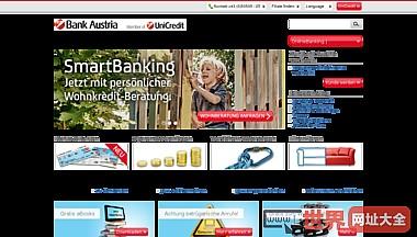 欢迎奥地利联合信贷银行的成员|