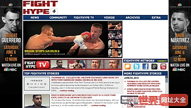 拳击和MMA的采访新闻