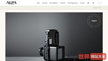 ALPA瑞士显著相机制造商