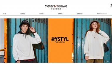 Meters/bonwe 官方网