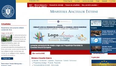 罗马尼亚外交部