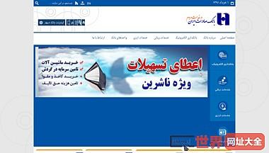 人们在为伊朗国民银行.