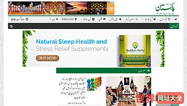 dailypakistan.com.pk
