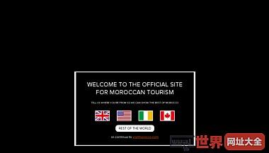 摩洛哥国家旅游局官方网站