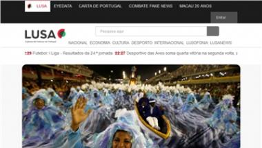 葡萄牙卢萨通讯社