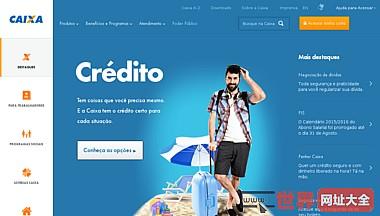 巴西联邦储蓄银行