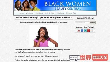 黑色的美丽秘诀-黑色和非洲的美丽秘诀