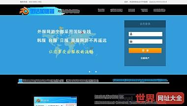 迅达VPN官网