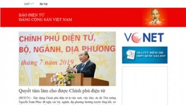 越南共产党机关报