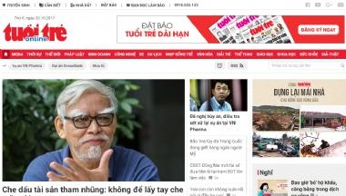 越南青年报