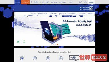 主要| Al Rajhi Bank