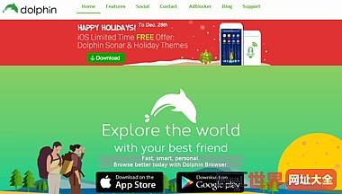 海豚智能手机浏览器应用