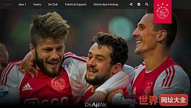 荷兰阿贾克斯足球俱乐部