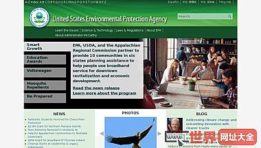 美国EPA环保总局官方