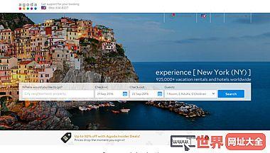 安可达–全球特价酒店预订