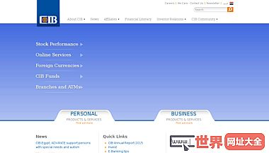 兴业银行-国际商业银行CIB埃及