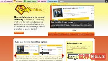 alterheros.com