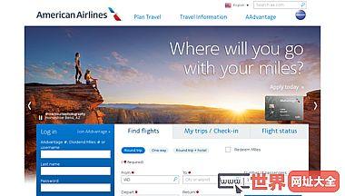 美国航空机票预订和航班查询服务