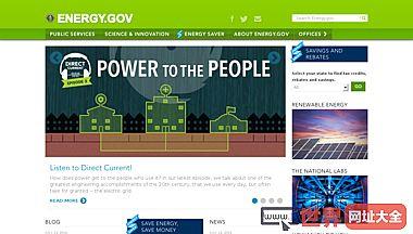 美国能源部官方网站