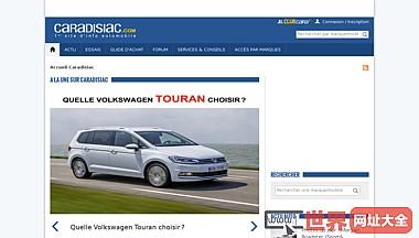 法国汽车资讯网