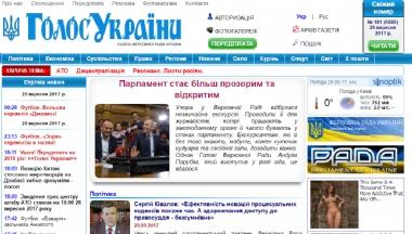 乌克兰之声报