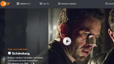 德国电视二台