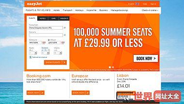 英国易捷航空公司官方网站