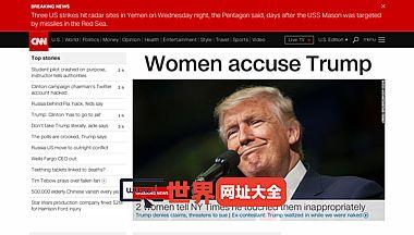 美国有线电视新闻网