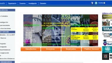 委内瑞拉中央大学