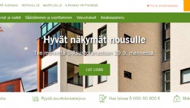 芬兰S-Bank银行