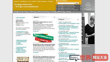 瑞典国家图书馆
