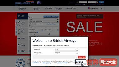 英国航空网站