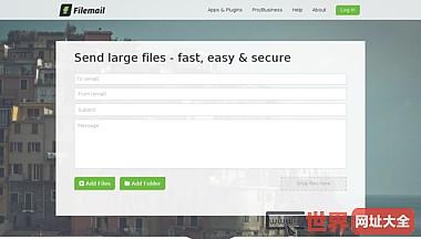 免费大型文件共享工具