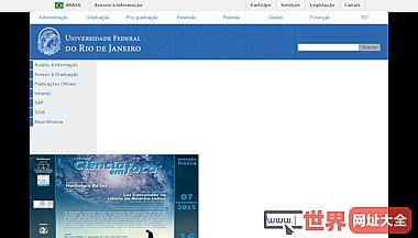 里约热内卢联邦大学