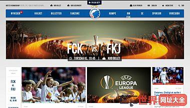哥本哈根足球俱乐部的官方网站-首页