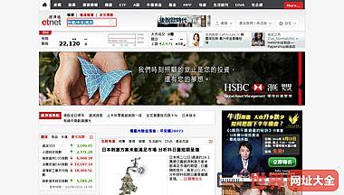 經濟通ET Net財經生活網 - 港股基金MPF 免費即時股票及期指報價