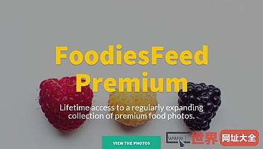 免费食品素材分享网