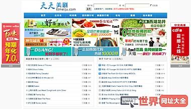 www ttmeiju com