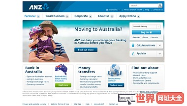澳新银行集团(AUSTRALIA & NEW ZEALAND BANKING GROUP)
