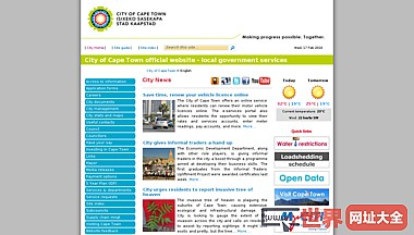 Cape Town - local government services
